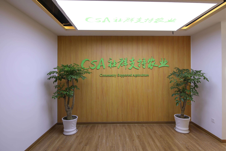 绿农瑞丰投资公司全产业链介绍